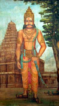 Rajaraja Chola II