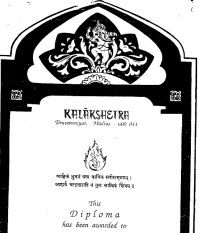 Kalakshetra Logo