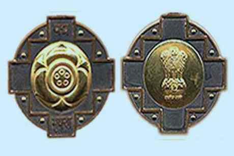 Padma Bhushan Medal