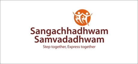 The Sanskrit words 'Sangachhadhwam Samvadadhwam' stand for unity and combined efforts to achieve victory. Therefore, in the symbol, two human forms are shown holding hands and soaring upwards. Also, in these two graphical human forms, the Devnagari letterforms that stand for the initials of san' and 'sam' can also be seen.