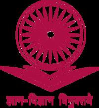 University Grants Commission, Govt of India