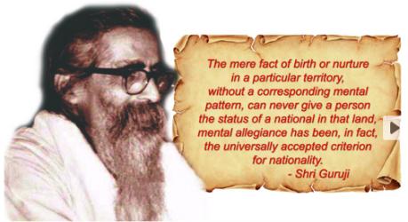 Sri Guruji (M. S. Golwalkar)