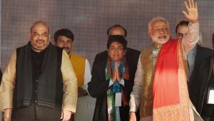 Amit Shah, Kiran Bedi & Narendra Modi