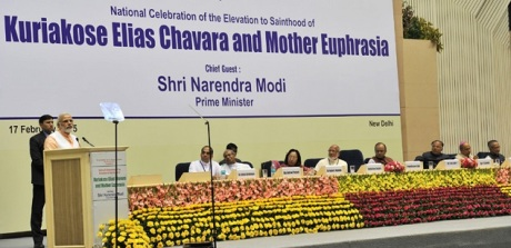 Narendra Modi addressing at the National Celebration of the Elevation to Sainthood of Kuriakose Elias Chavara and Mother Euphrasia, in New Delhi on 17 Feb 2015_