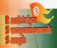 Rashtriya Swayamsevak Sangh (RSS)