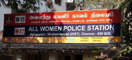 All Women Police Station in Chennai