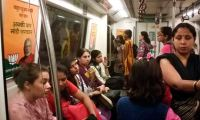 Women's car on the Delhi Metro