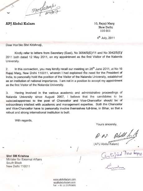 Abdul Kalam's letter to S. M. Krishna