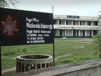 Nalanda University Office Rajgir