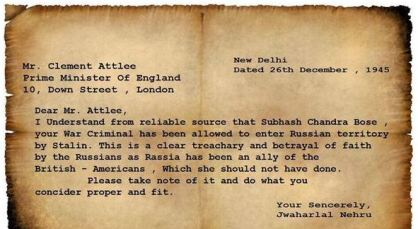 Letter to Attlee from Nehru (26/12/1945)