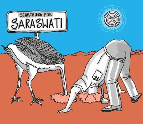 Ostriches & Marxist Historians