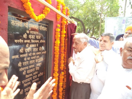 Speaker Kanwar Pal Gurjar inaugurates the 'Resurgence of Saraswati Project' at Rulla Heri village in Yamunanagar on Tuesday.