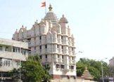 Sri Siddhivinayak Temple