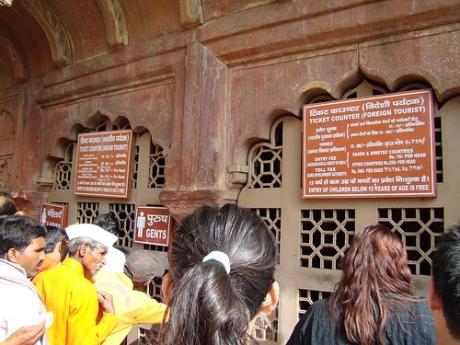 Taj Mahal Ticket Counters