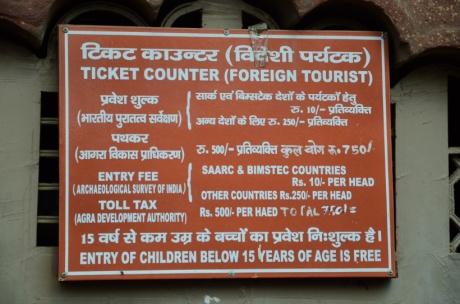 Taj Mahal Foreigner Entry Fee