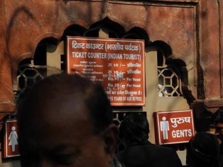 Taj Mahal Indian Entry Fee