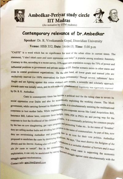 Ambedkar-Periyar Study Circle, IIT, Madras