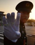 Chinese Policeman  Beijing