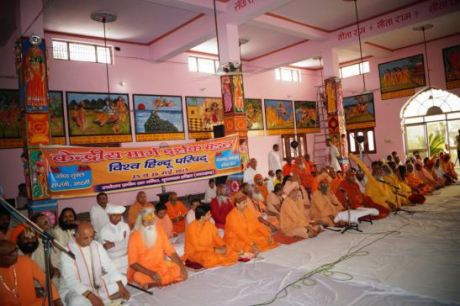 Kendriya Margdarshak Mandal Conclave, Haridwar, 25-26 May 2015