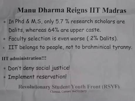 Manu Dharma Reigns IIT Madras