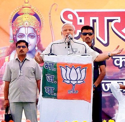Narendra Modi in Faizabad