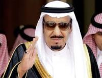 Salman bin Abdulaziz Al Saud, King of the Wahhabis