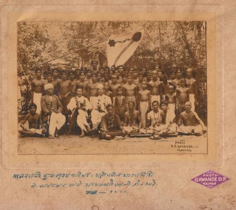 Sacred thread ceremony of ex-untouchables at Malvan, 1929 under the leadership of Veer Savarkar