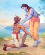 Rama & Guha