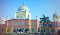 Madrasa Darul Uloom Deoband