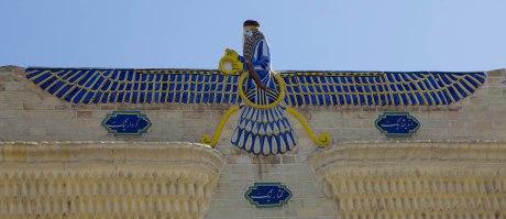 Faravahar, Atashkadeh, Yazd