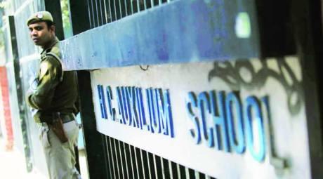 Holy Child Auxilium School New Delhi