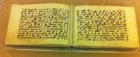 Koran by Ali