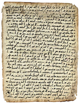 This folio, from a Quran manuscript written in Madina in the middle of the 1st century Hijra, was discovered in Sana'a's Great Mosque in 1972. It was auctioned by Christie's for a record £2,484,500, 20 times its estimated price.