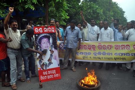Anti Sarathi Baba demonstration in Odisha