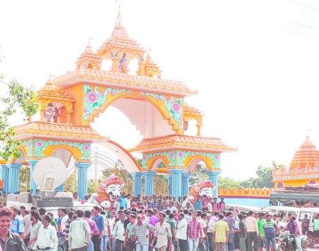 Sarathi Ashram Barimula