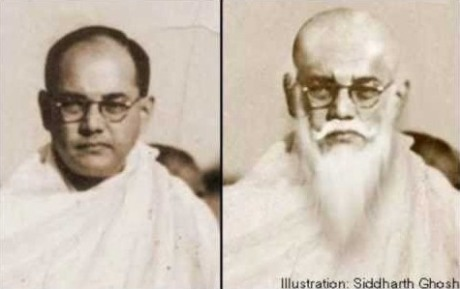 Bose & Bose as Gumnami Baba