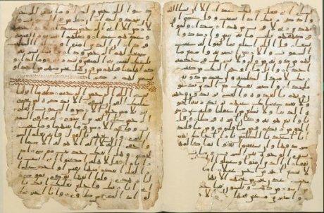 Birmingham Koran Fragment