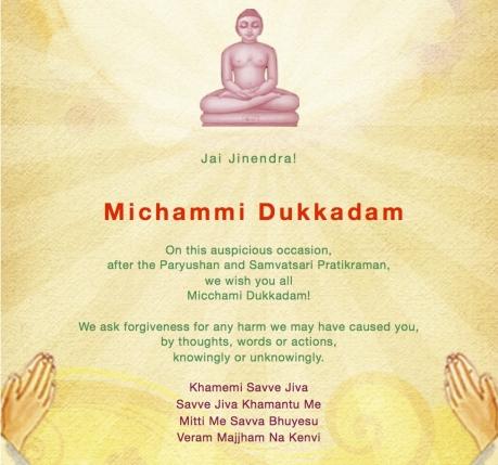 Michammi Dukkadam