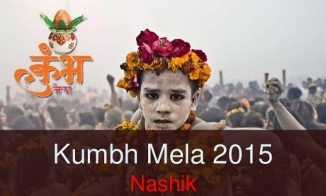 Nashik Kumbha Mela 2015