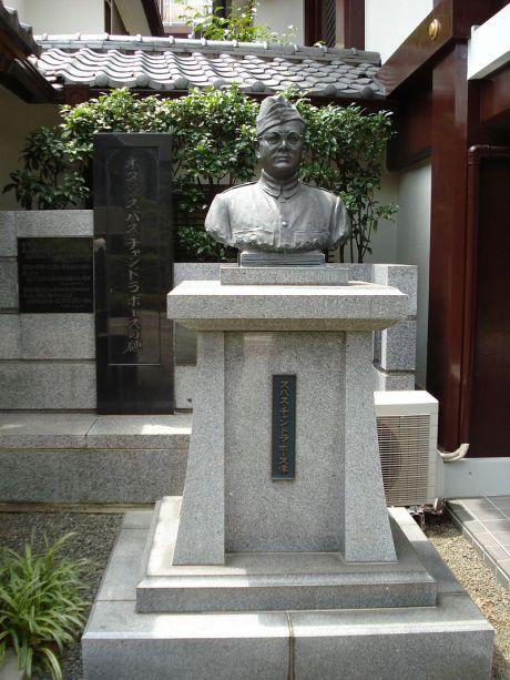 Subhas Chandra Bose Memorial at the Renkoji Temple Tokyo