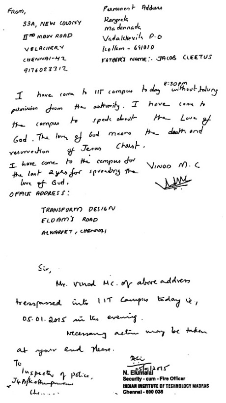 Missionary letter explaining purpose of visit to IIT(M)