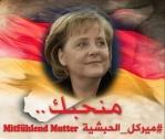 Compassionate Mother Merkel