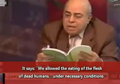 Cannibalism in Islam