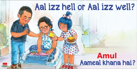 Amul jokes Aamir Khan
