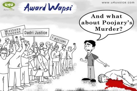 Award Wapsi