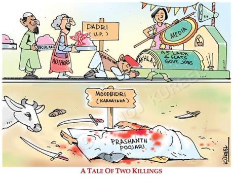 Dadri & Moodbidri: A Tale Of Two Killings