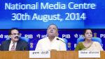 National Media Center, New Delhi