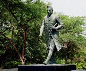 Jawaharlal Nehru, JNU Campus, New Delhi