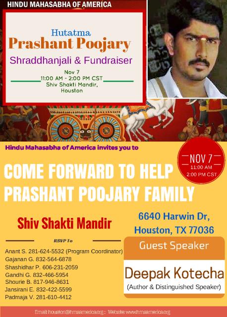 Prashanth Poojary