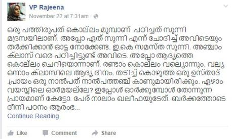 Rajeena's FB Post